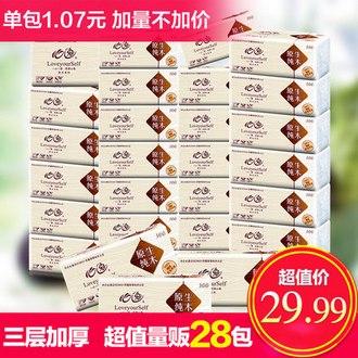 心逸 抽取式原木面巾纸 100抽/包*28包