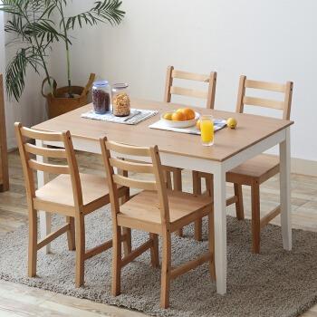精邦 餐桌椅组合一桌四椅