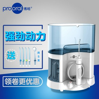 Prooral 博皓 5101 电动冲牙器洗牙机