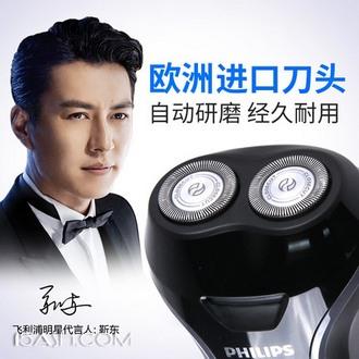 Philips 飞利浦 便携双头电动剃须刀S106