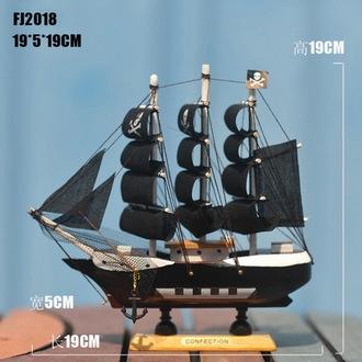 零国度家居 黑珍珠号海盗船模 19*5*19cm