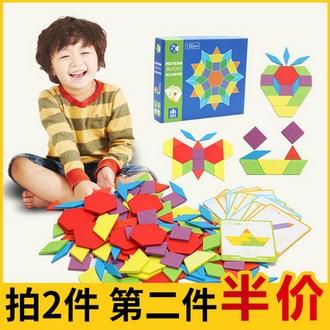 智酷堡 七巧板拼图儿童益智玩具