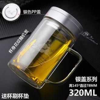富光 双层玻璃杯办公便携水杯320ML