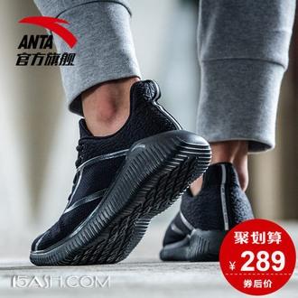安踏新款学生减震耐磨休闲跑步鞋运动鞋11735565