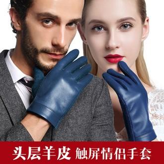 图特 羊毛触屏加绒保暖手套