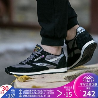 REEBOK LONDON TC 男式 板鞋 V69377