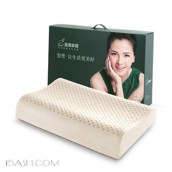 玺堡 泰国进口乳胶护颈枕