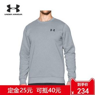 UA Rival 男子 运动卫衣 -1282310