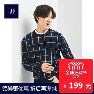 GAP 盖璞 851981 Y 男士羊毛混纺针织衫