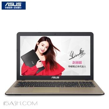 华硕(ASUS) 顽石畅玩版R540UP 15.6英寸笔记本电脑(i5-7200U 4G 500GB 2G独显)巧克力黑