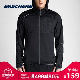 Skechers斯凯奇男子春季连帽外套 休闲跑步运动连帽夹克SAMS17113