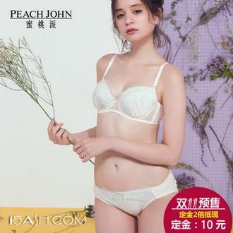 PEACH JOHN蜜桃派 中国限定 女士内衣套装