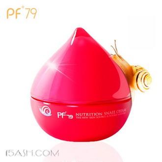 韩国PF79 红参蜗牛保湿精华营养面霜50g