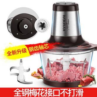 现代 家用电动不锈钢绞肉机