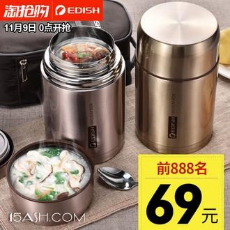 壹滴水 闷烧罐不锈钢真空保温饭盒