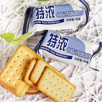 倍之味 特鲜炼奶牛乳起司饼干1040g