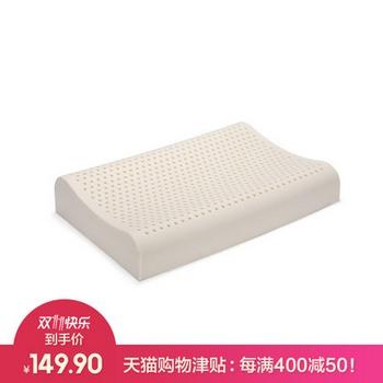 淘宝心选 三重波浪乳胶枕