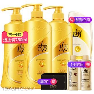 拉芳 去屑止痒控油洗发水+精华素组合