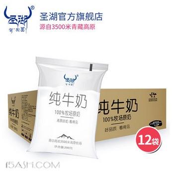 圣湖 纯牛奶整箱200g*12袋