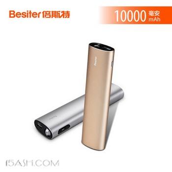 倍斯特 BST-0177 便携创意超薄移动电源10000mAh