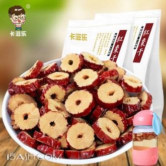 卡滋乐 羌枣片红枣干265*4袋