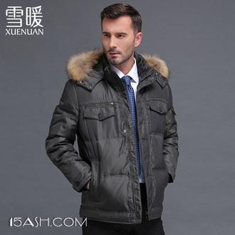 雪暖 爸爸装保暖修身羽绒服