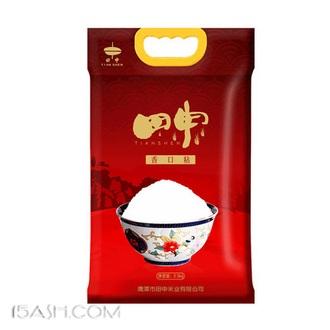 田申 香口粘江西大米5斤长粒籼米