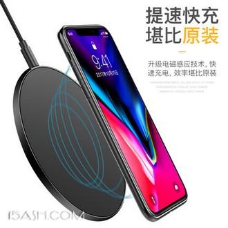 安帝美 iPhone8~X 无线充电器