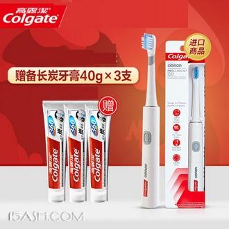 高露洁 B150电动牙刷 日本欧姆龙原装机芯