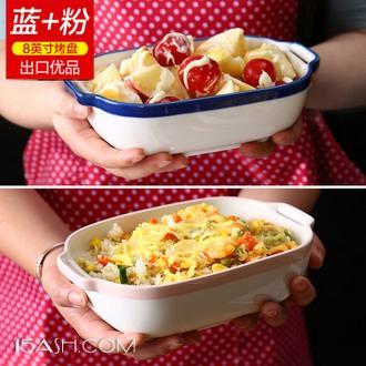 居图 烤盘陶瓷芝士焗饭盘2个