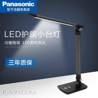 Panasonic 松下 致醒 HHLT0613连续调光LED台灯 券后199元包邮