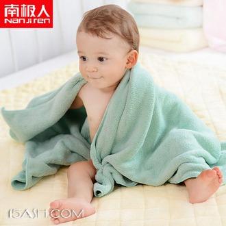 南极人 加大加厚儿童浴巾75*150cm 券后29元包邮
