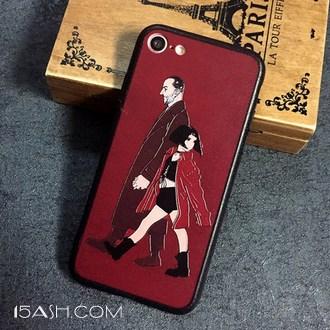 senkang 日韩iPhone7硅胶潮款手机壳 券后18元包邮