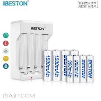 通用充电电池充电器套装 5号7号共8节 券后12.9元包邮