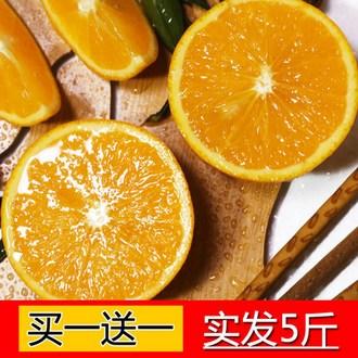 伊千寻 麻阳冰糖橙 券后16.99元包邮