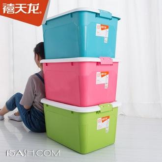 禧天龙 塑料收纳箱大号玩具整理箱 55L*3个装 券后79元起包邮