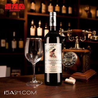 法国原瓶进口 2010年 波尔多AOC 贝松爵士珍藏级干红葡萄酒*2支装 券后99元包邮