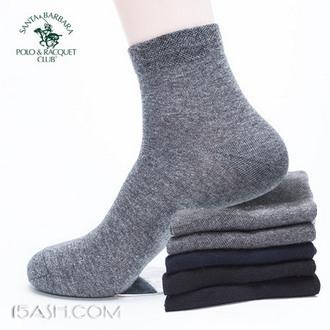圣大保罗 男士棉袜子5双礼盒装 券后14.99元包邮