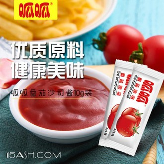 呱呱 番茄酱沙司10g*100小袋