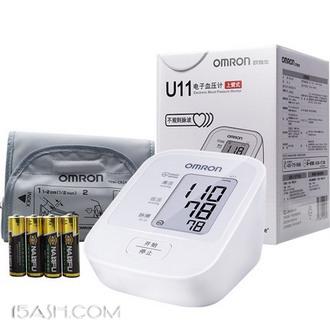 欧姆龙 U11 上臂式电子血压计