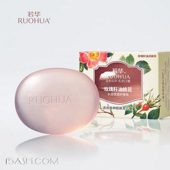 玫瑰天然精油洁面皂 买1送3