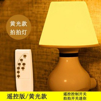 Veryhomedecor 插座遥控led小夜灯
