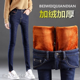 倍维 秋冬季女高腰加绒牛仔裤