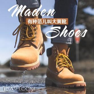 马登 内里加绒 男经典大黄靴
