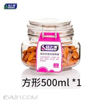 益之源 玻璃密封罐500ml