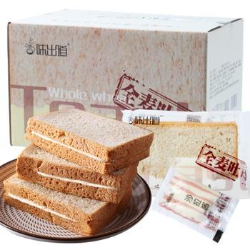 味出道 全麦粗粮吐司面包2斤礼盒装