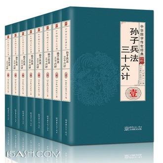 《孙子兵法、三十六计》盒装全8册 赠六韬三略