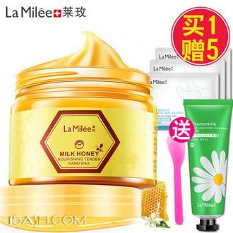 La Milee 莱玫 嫩白蜂蜜手膜手蜡护手霜