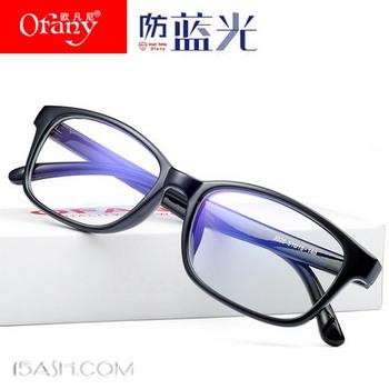 欧凡尼 防蓝光护目眼镜