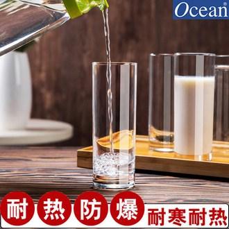 ocean进口透明耐热家用玻璃杯6支